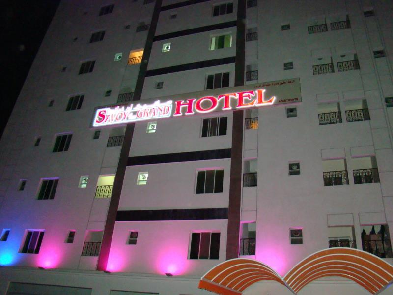 Savoy Grand Hotel Apartments, A Seeb