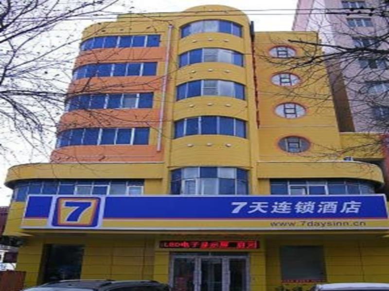 7 Days Inn Xingyi Pingdong Avenue Branch