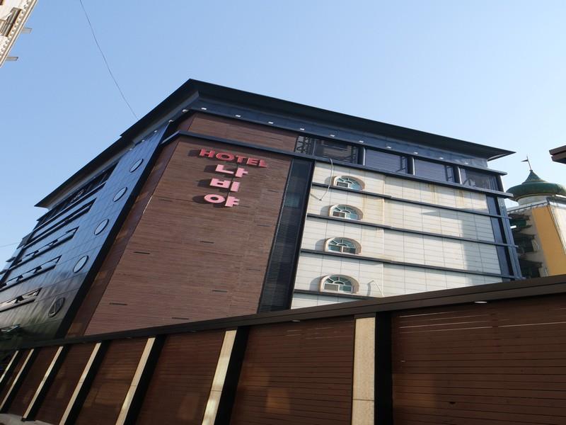 Nabiya Hotel, Siheung