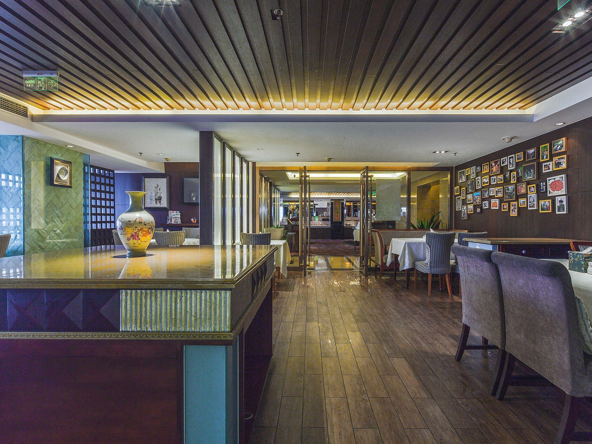 Chongqing Golden View Hotel