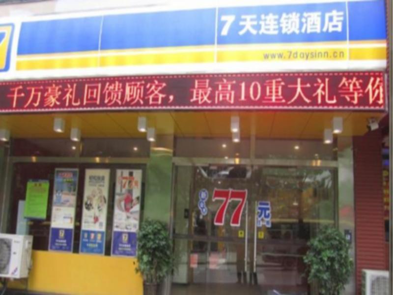 7 Days Inn Kaili Hongzhou Road Branch, Qiandongnan Miao and Dong