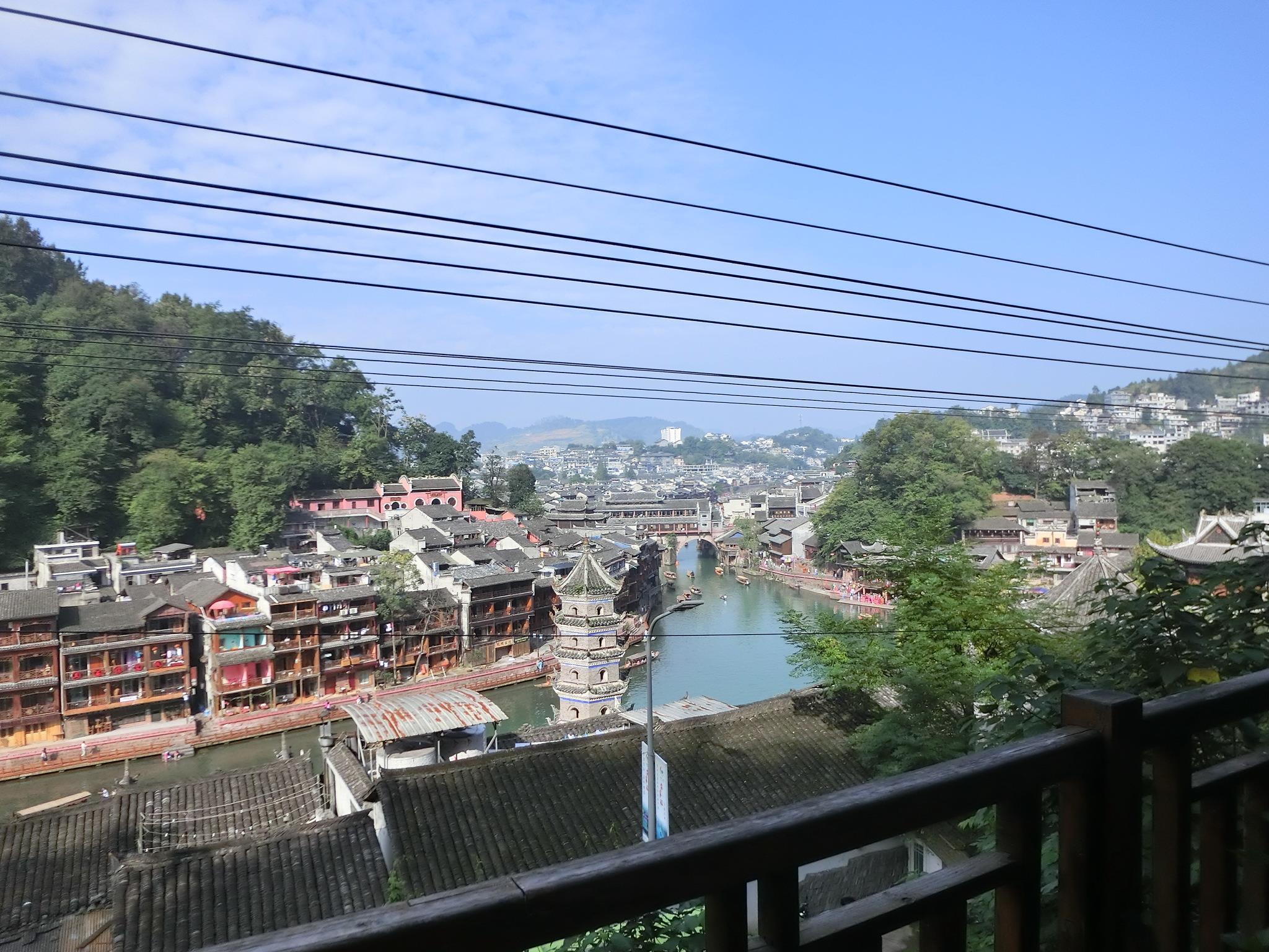 Fenghuang Yinji Inn, Xiangxi Tujia and Miao