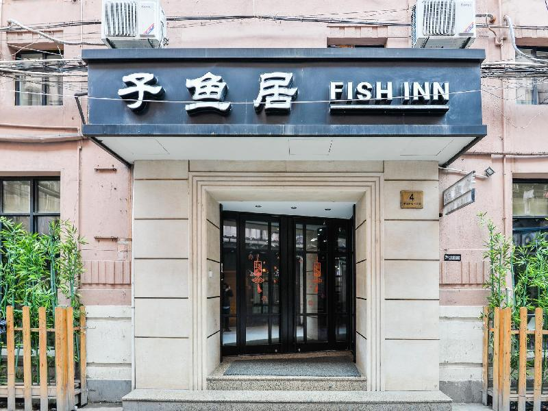 Shanghai Fish Inn East Nanjing Road ⭐⭐⭐