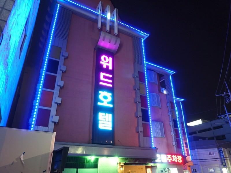 Goodstay with Hotel, Nam