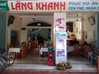 Lang Khanh Hotel