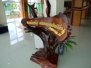 Rueanrimnam Hotel, Muang Roi Et
