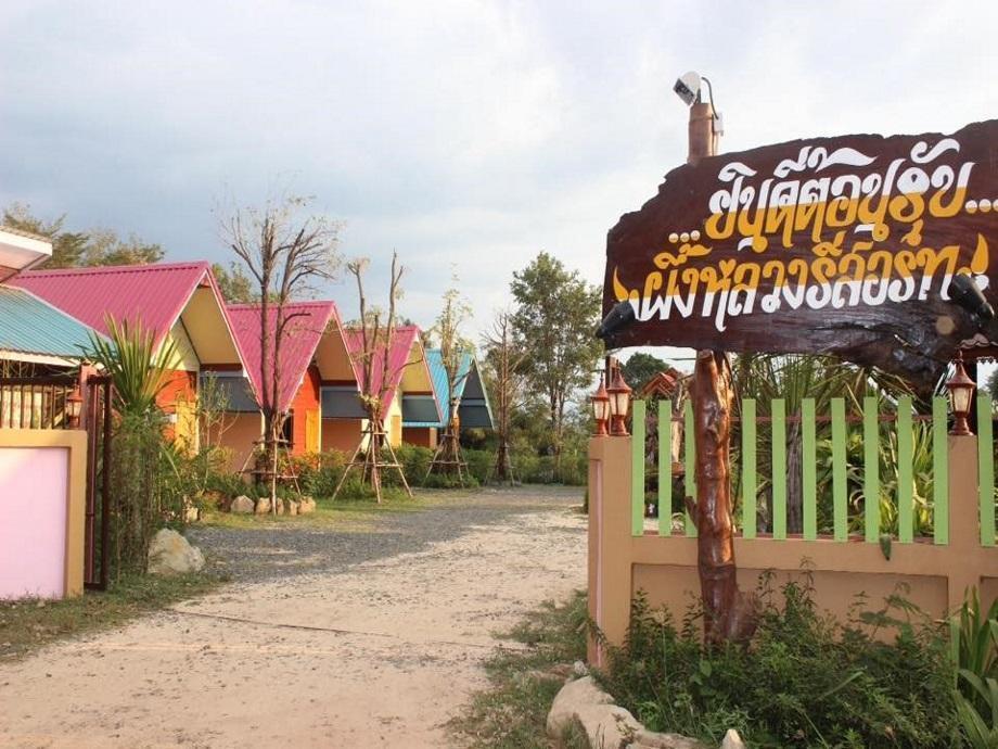 Pungluang Resort, Phu Sing