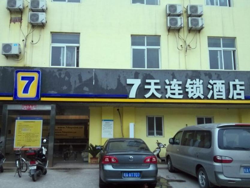 7 Days Inn Suzhou Xichang Road Sanzhong Branch, Suzhou