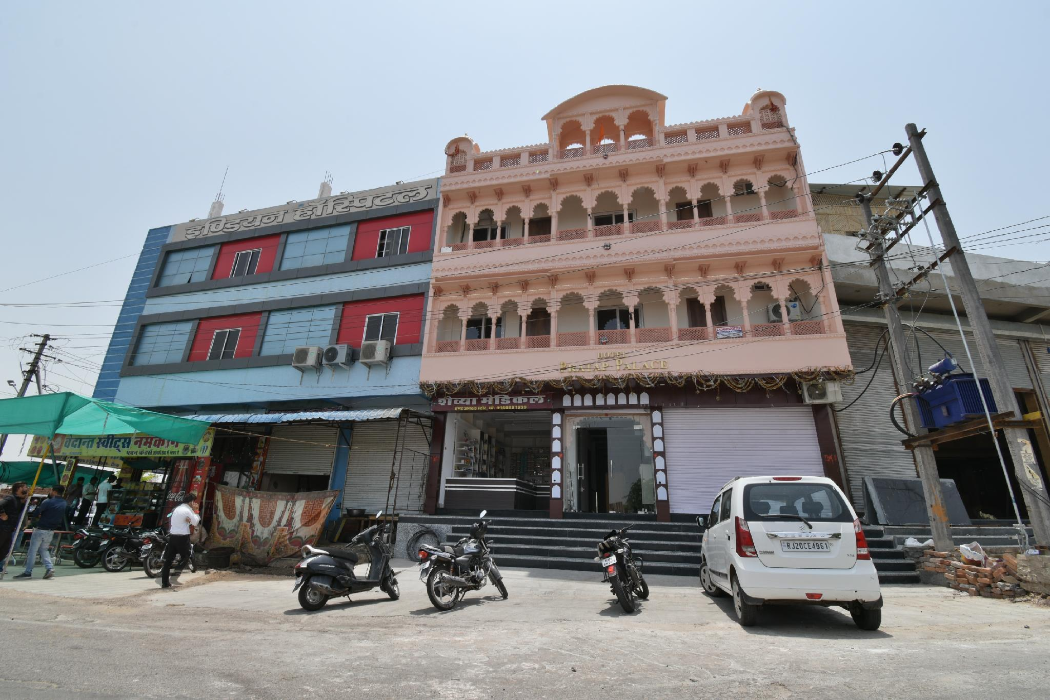 OYO 41677 Hotel Pratap Palace, Kota