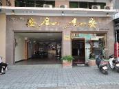 An An Hotel