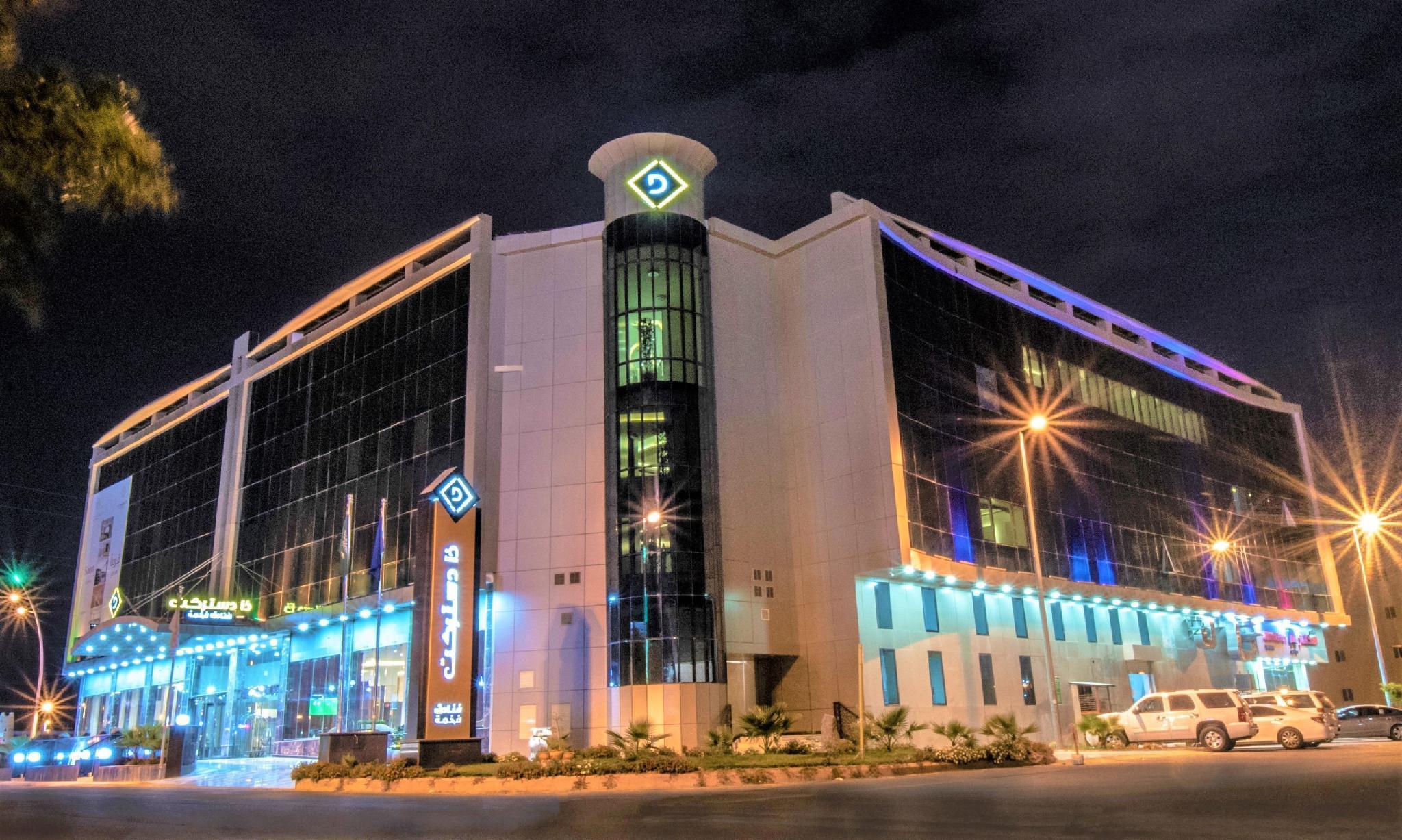 The District Hotel Najran,