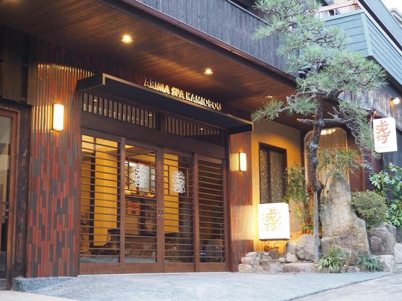Kamiobo Ryokan, Nishinomiya