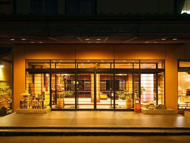 Toba View Hotel Hanashinju, Toba