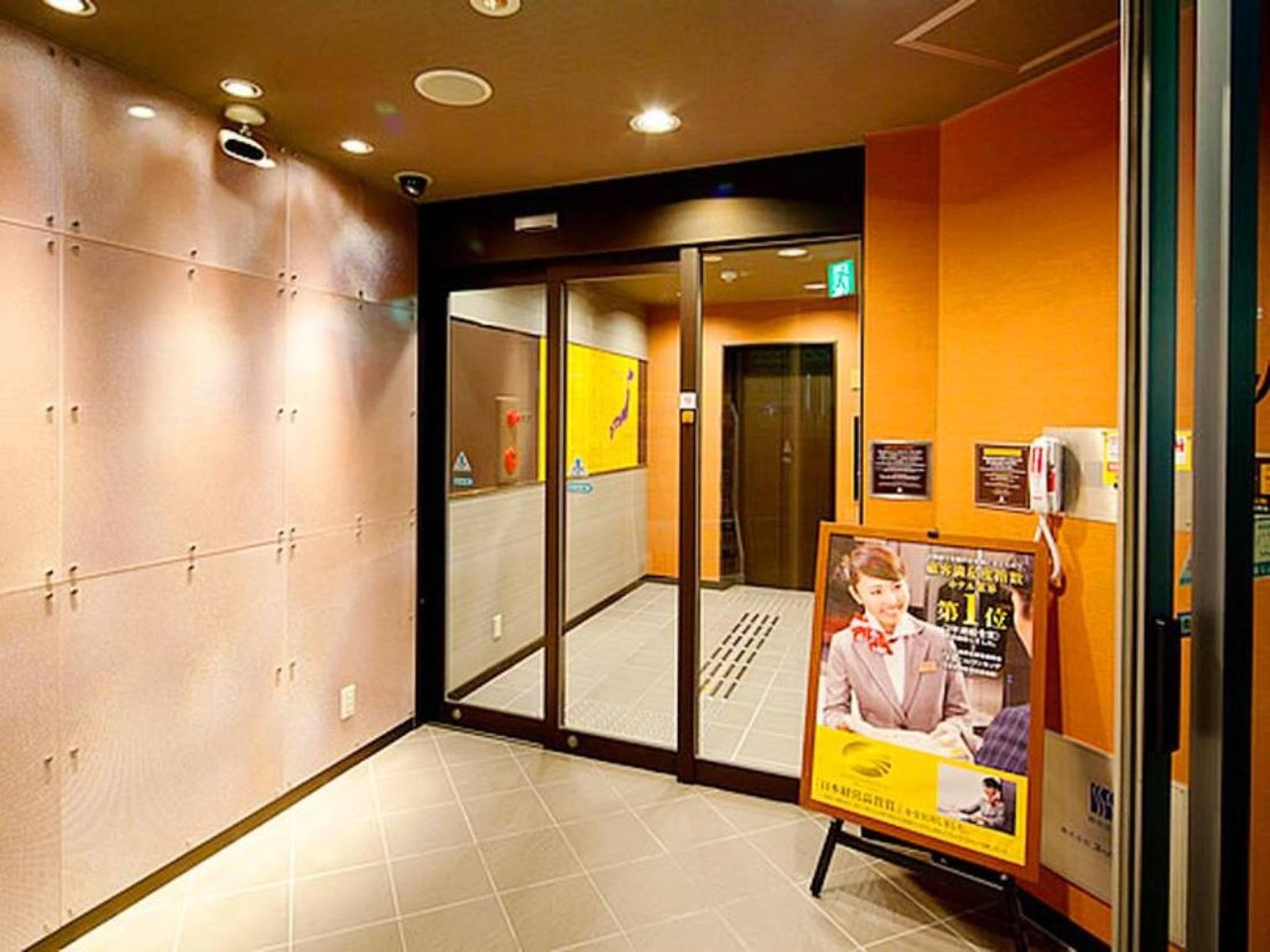 Super Hotel Matsumoto Ekimae, Matsumoto