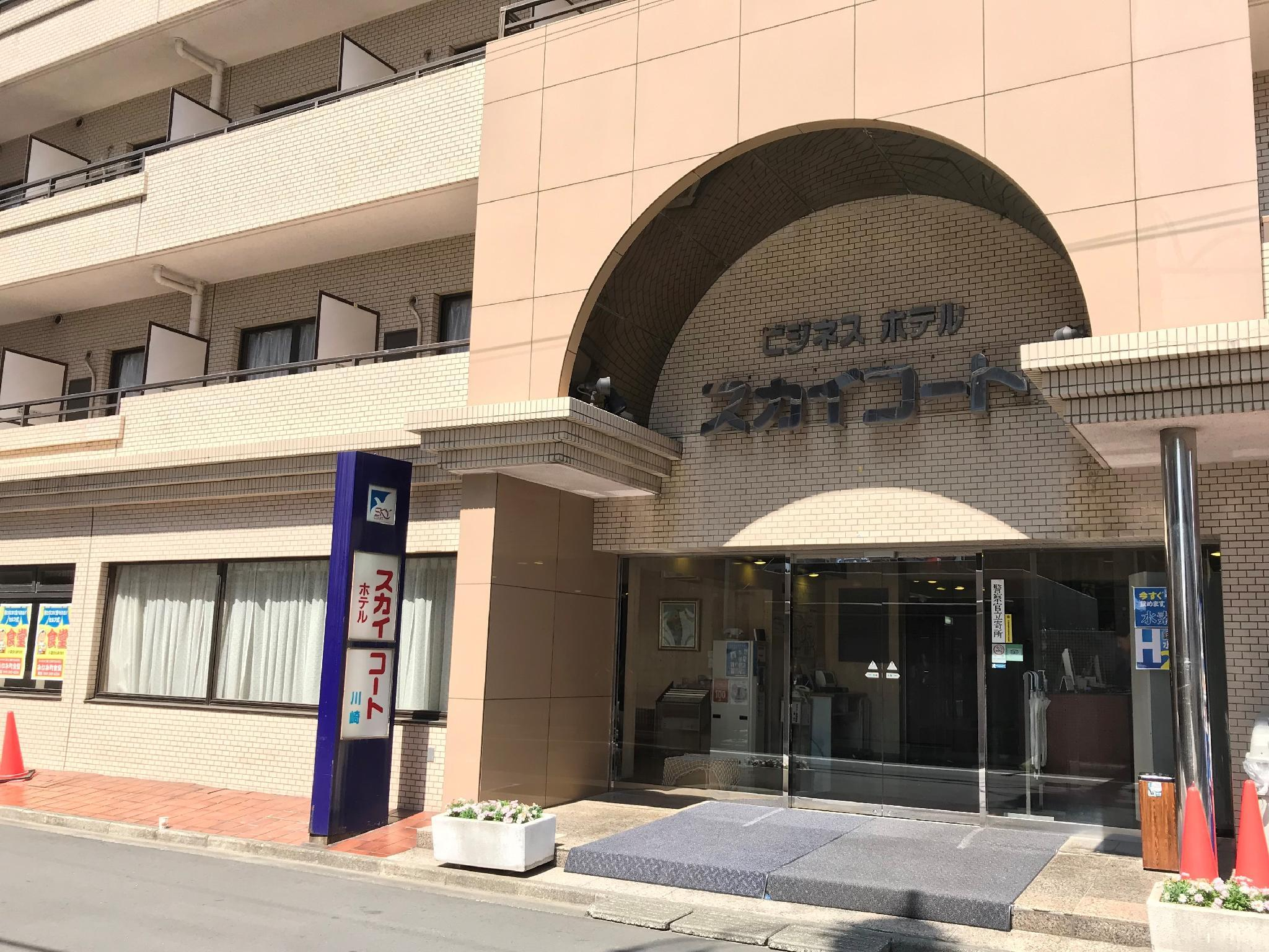 SkyHeart Hotel Kawasaki, Kawasaki