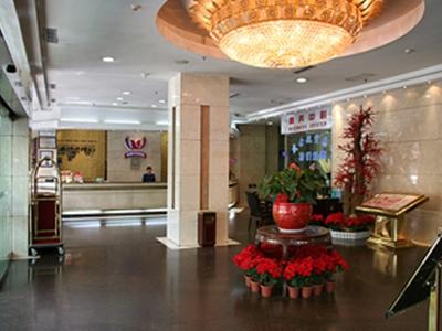 Yinchuan Sheng Shi Garden Hotel, Yinchuan
