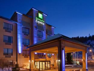 Holiday Inn Express Kamloops