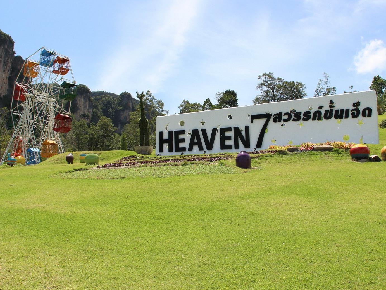 Heaven 7 Pranang Beach Top View Resort, Muang Krabi