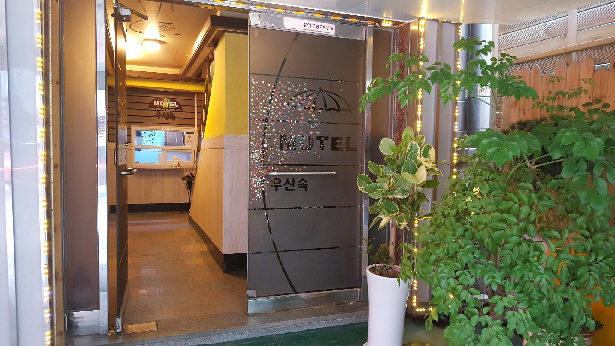 Umbrella Motel, Dongjak