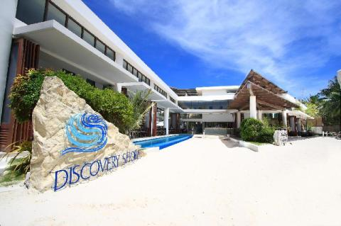 where to stay in boracay - discovery shores