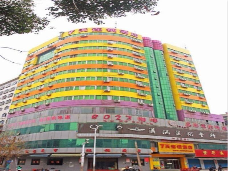 7 Days Inn  Hengyang Xihu Park Branch, Hengyang