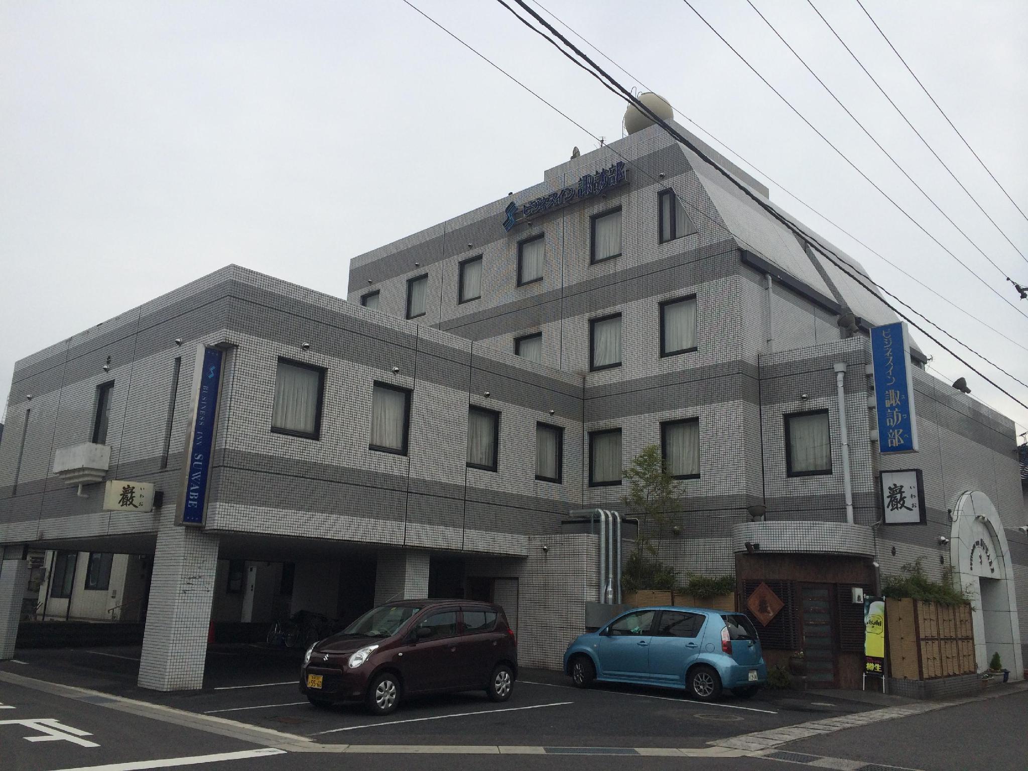 Business Inn Suwabe, Kurayoshi