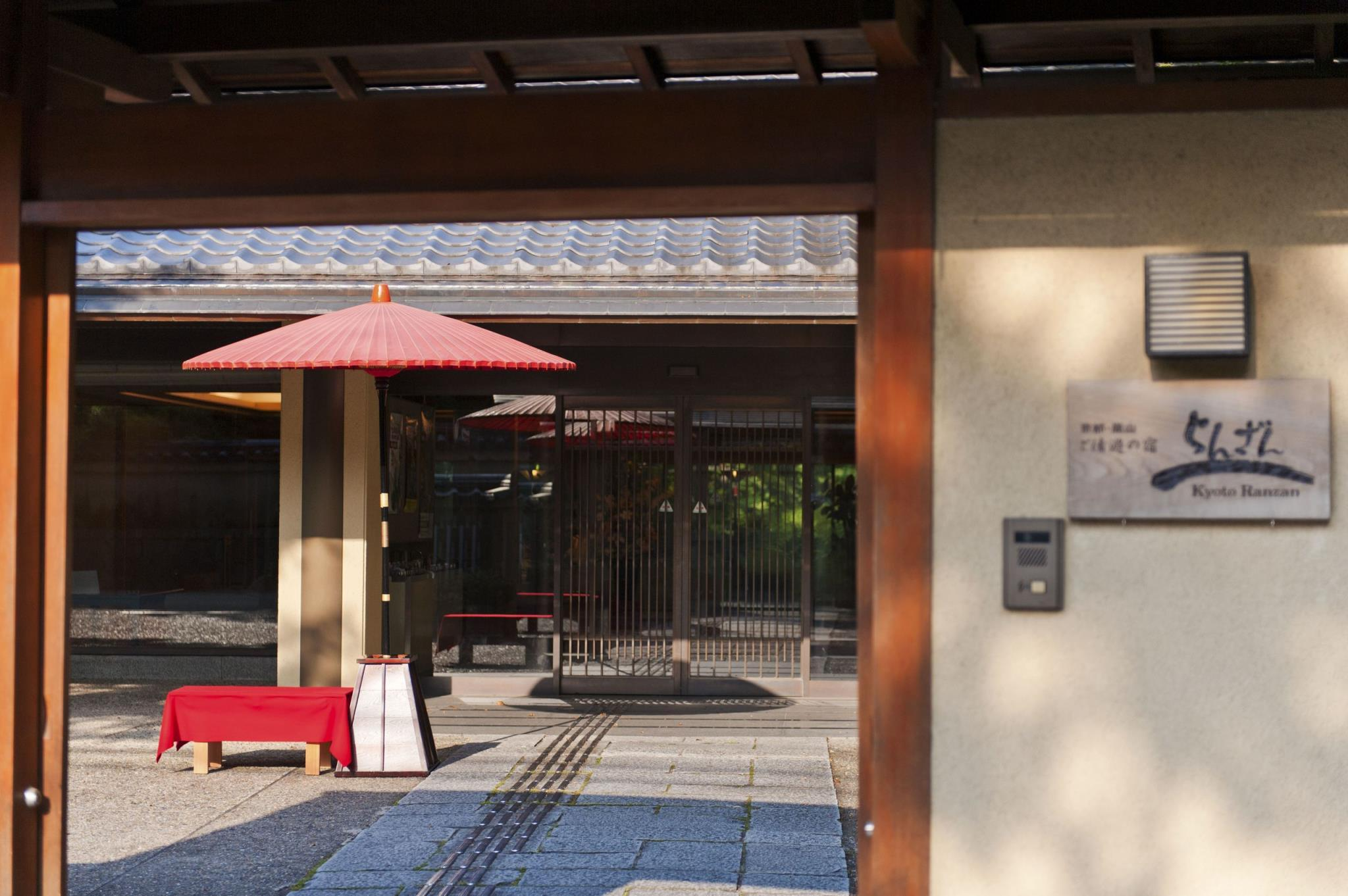 Ranzan Hotel, Kyoto