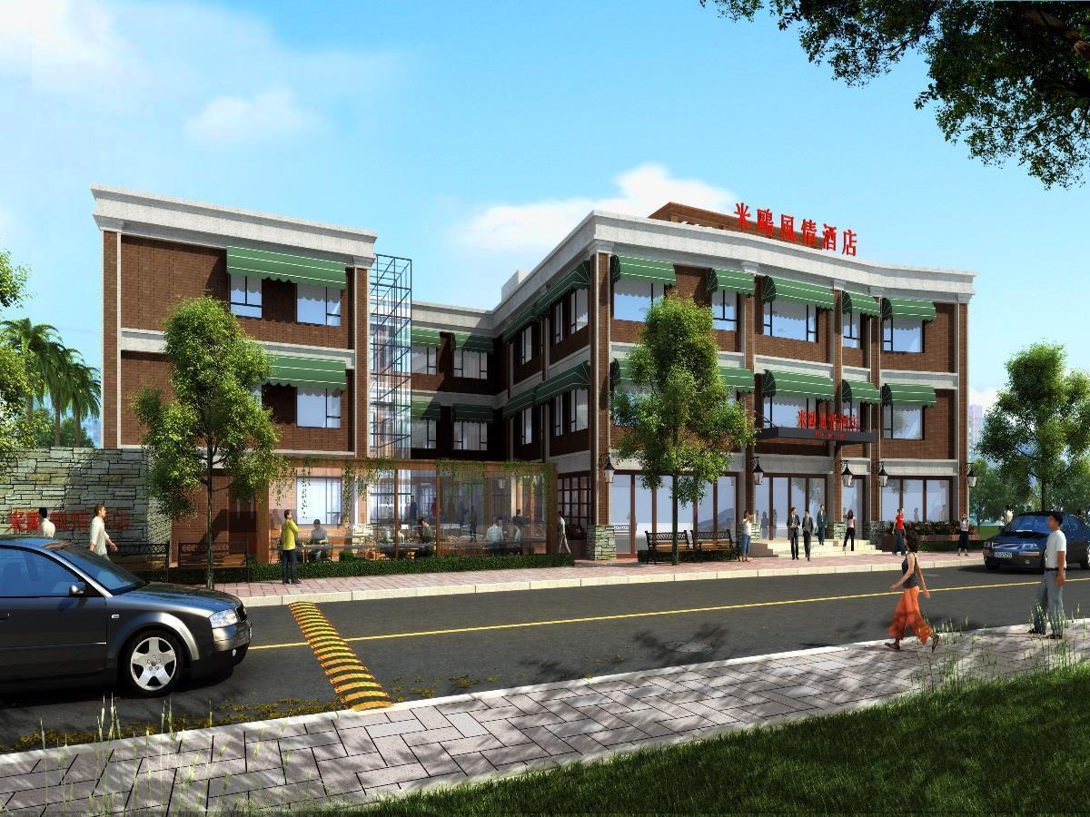 Xiamen Mio Theme Hotel