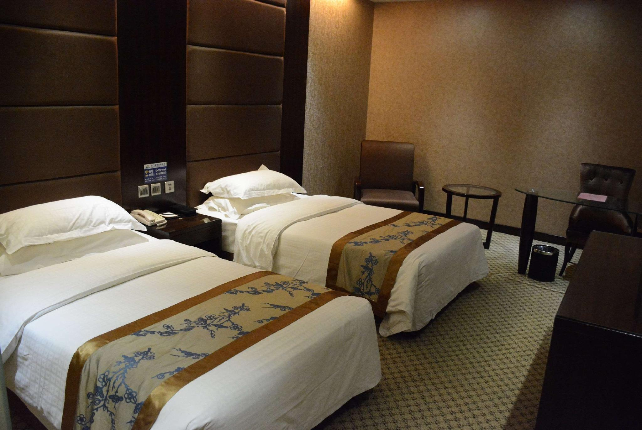 Days Hotel Guomen, Beijing