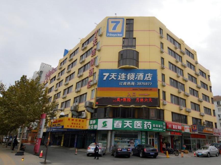 7 Days Inn Yantai Development Area Changjiang Road Branch, Yantai