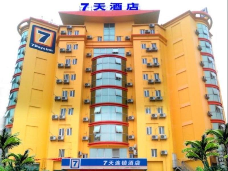 7 Days Inn Shantou Chenghai Branch, Shantou