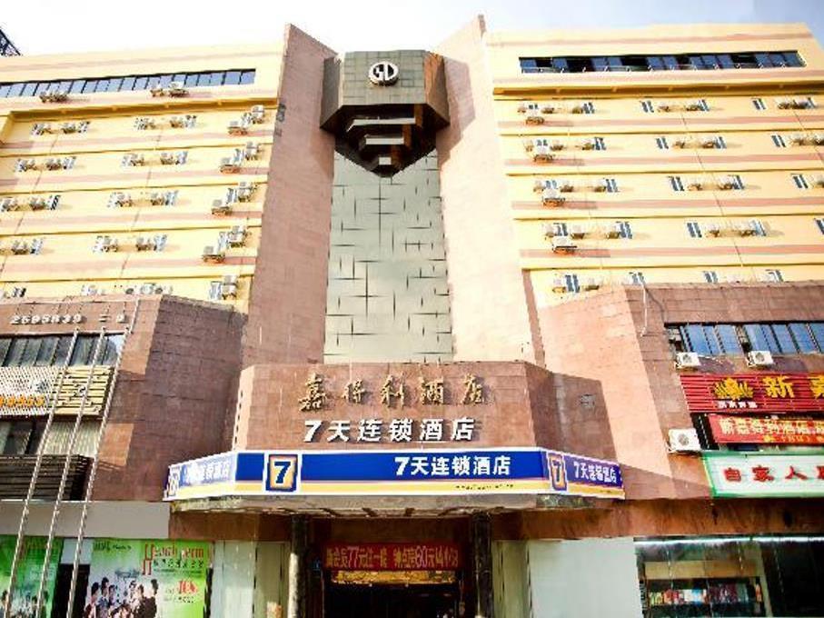 7 Days Inn Meizhou Jiadeli Branch, Meizhou