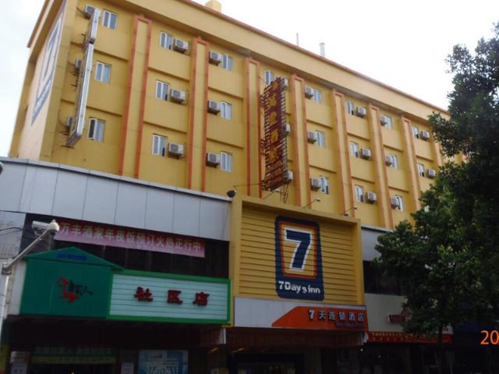 7 Days Inn Meizhou Chengxi Avenue Brach, Meizhou