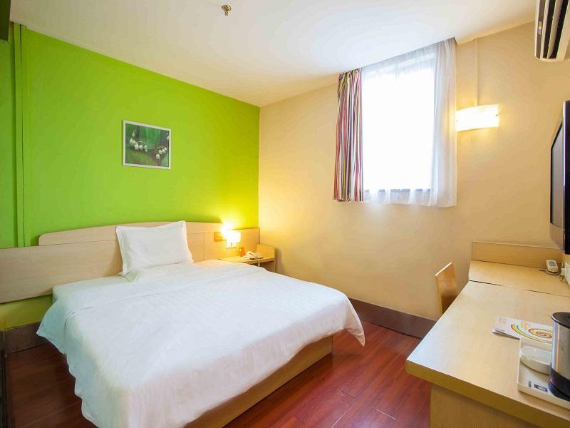 7 Days Inn Meizhou Binfang Avenue Branch, Meizhou