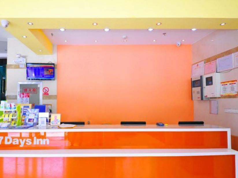 7 Days Inn Laiwu Fengcheng West Street Branch, Laiwu