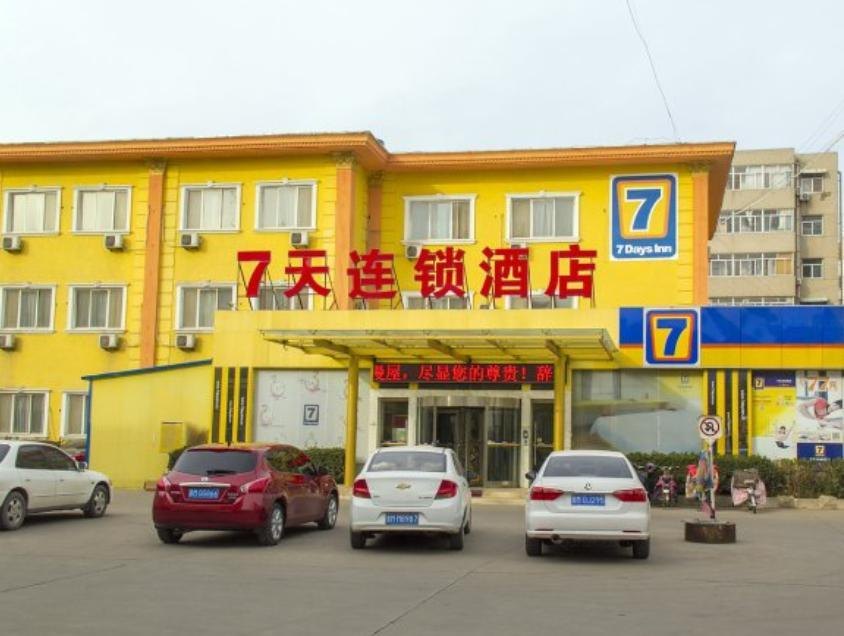 7 Days Inn Binzhou Huanghe Si Road Yinzuo Center Branch, Binzhou