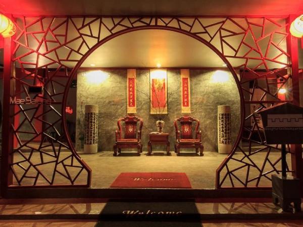 Wang Put Tan Boutique Hotel Mae Salong