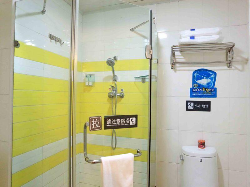 7 Days Inn Shenzhen Airport New Terminal Branch, Shenzhen
