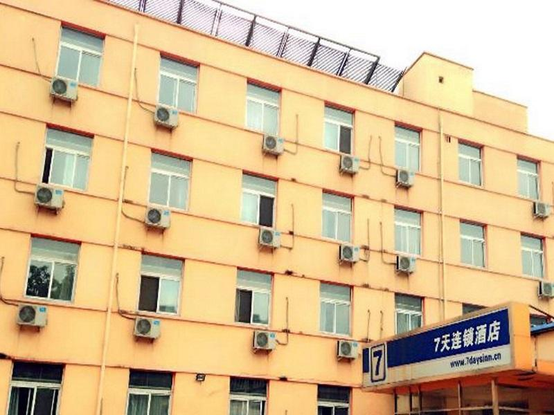 7 Days Inn Changping Xiguan, Beijing
