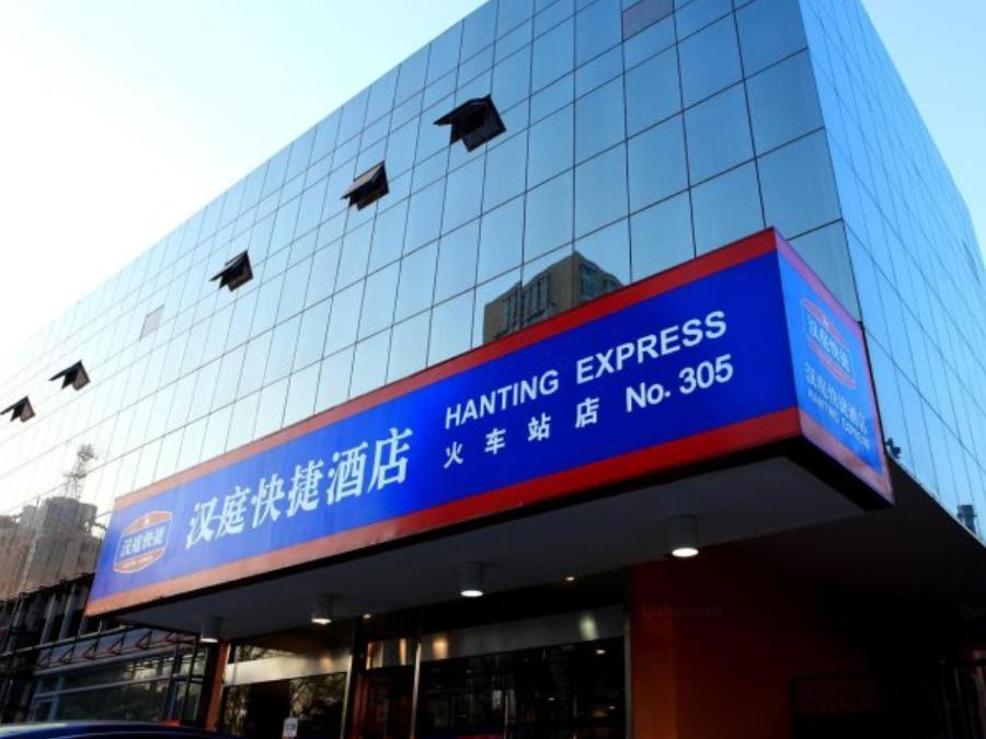 Hanting Hotel Baoding Railway Station East Square Branch, Baoding