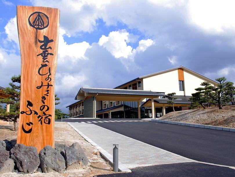 Ryokan Izumohinomisaki no Yado Fuji, Izumo