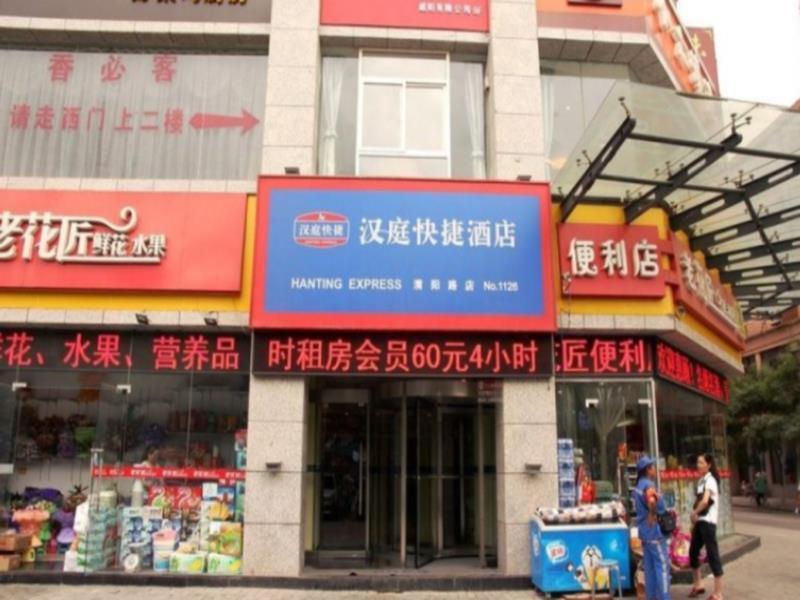 Hanting Hotel Xianyang Stadium Branch, Xianyang