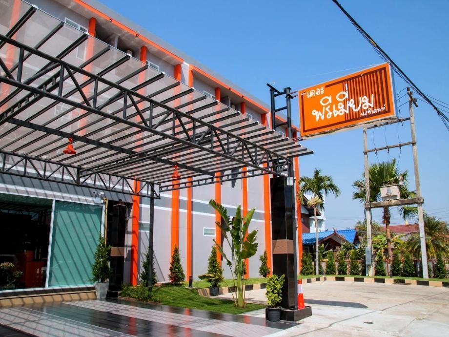The Premium Residence, Muang Roi Et