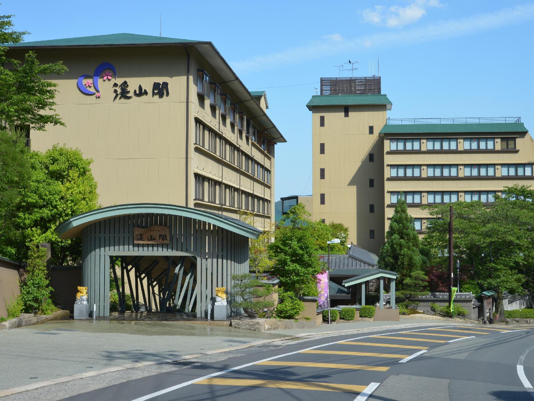 Yunohana Onsen Omotenashinoyado Keizankaku Hotel, Kameoka