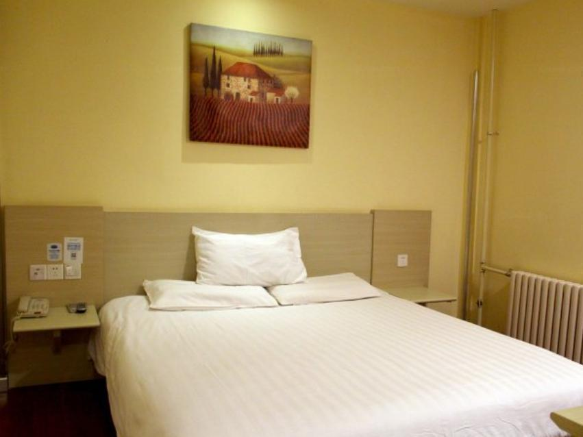 Hanting Hotel Yantai Bei Ma Lu Branch, Yantai