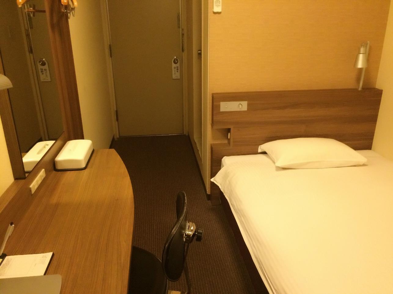 Hotel Town Ekimae, Kōchi