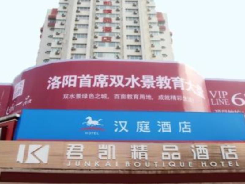 Hanting Hotel Luoyang Train Station Branch