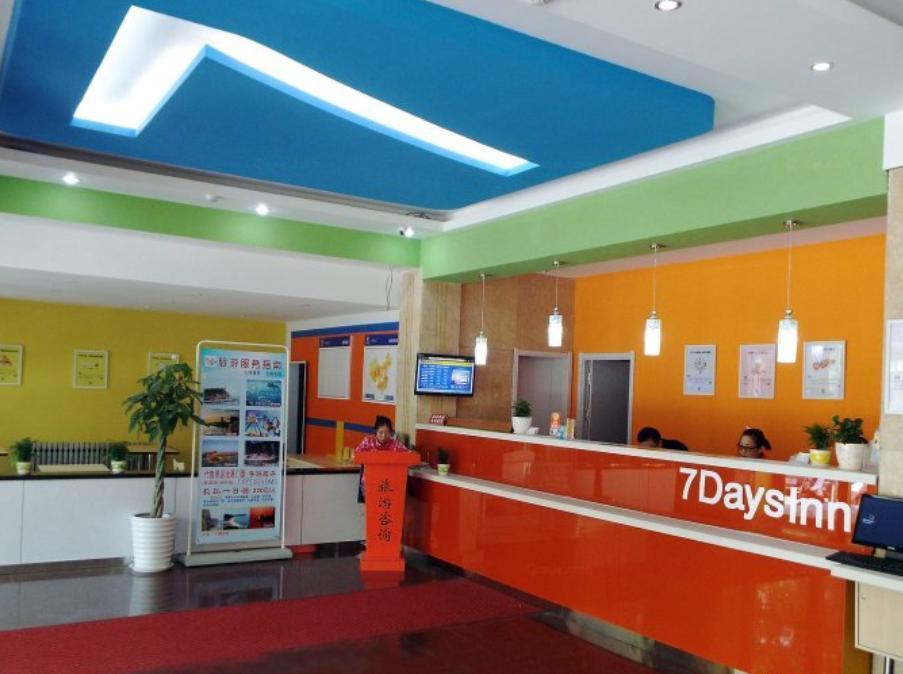 7 Days Inn Penglaige Bus Station Hotel, Yantai