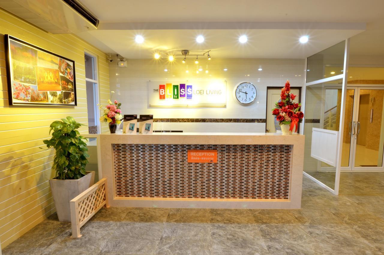 The Bliss Loei Living Hotel, Muang Loei