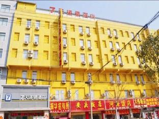 7Days Inn Fuyang Railway Station
